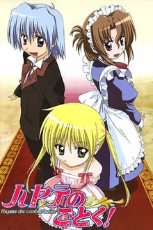 hayate-no-gotoku-ฮายาเตะ-พ่อบ้านประจัญบาน-ภาค1-vol-1-13