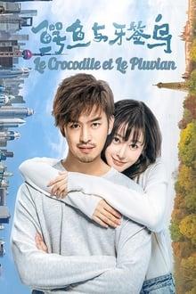 Crocodile and Plover Bird (2019)