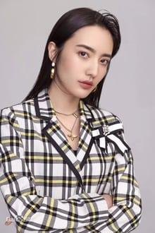 Photo of Wang Meiqi