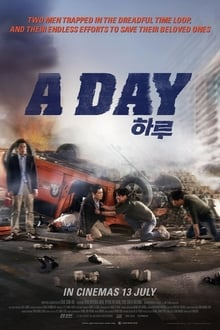 Ha-roo (A Day) (2017)