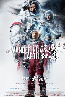 the-wandering-earth-2019-