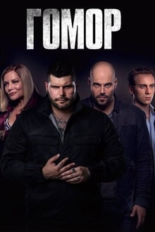 Assistir Gomorra - La serie – Todas as Temporadas – Dublado / Legendado Online