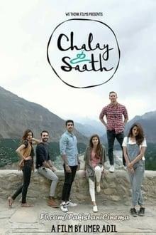 Chalay Thay Saath