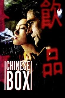Chinese Box 1997