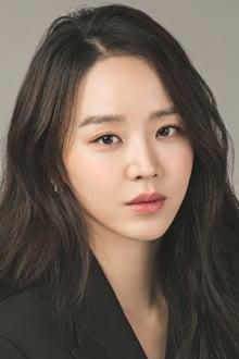 Photo of Shin Hye-sun