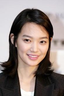 Photo of Shin Min-a