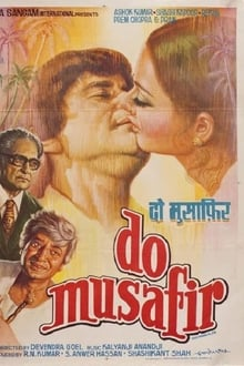 Do Musafir