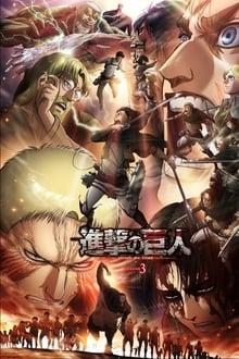 L'Attaque des Titans (Shingeki no Kyojin) Partie 2