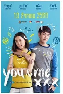 You & Me XXX (2017) เมื่อฉันกับเธอ XXX