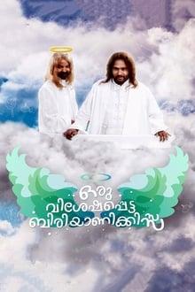 Oru Visheshapetta BiriyaniKissa
