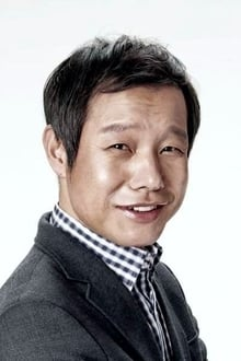 Photo of Jeong In-gi