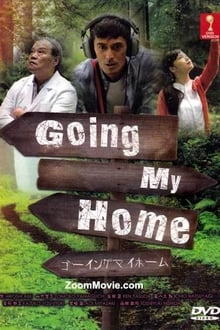 Going My Home