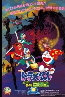 Doraemon Collection (1980-2019) — The Movie Database (TMDb)