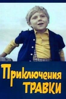 The Adventures of Travka