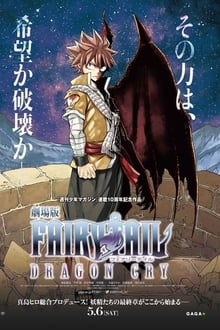Film Fairy Tail: Dragon Cry Streaming Complet - Fairy Tail, le film : Dragon Cry est le second film d'animation issu du manga Fairy Tail...
