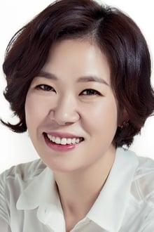 Photo of Yum Hye-ran