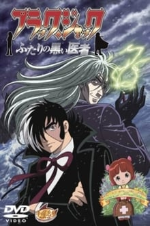 Black Jack: The Two Doctors in Black