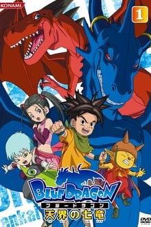 Assistir Blue Dragon – Todas as Temporadas – Dublado