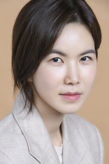 Photo of Gong Min-jeung