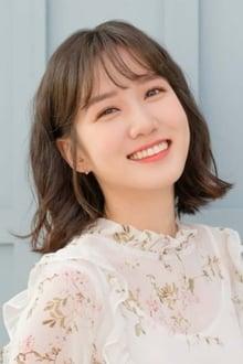 Photo of Park Eun-bin