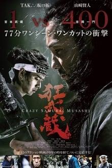 Crazy Samurai Musashi Torrent (2021) Legendado BluRay 1080p – Download