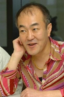 Photo of Yôichi Nukumizu
