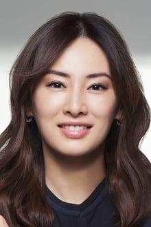 Photo of Keiko Kitagawa