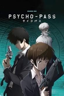 psycho-pass-ไซโค-พาส-ถอดรหัสล่า-ภาค1-ตอนที่-1-22-พากย์ไทย