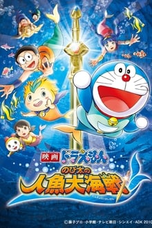 doraemon mp3 song download in hindi