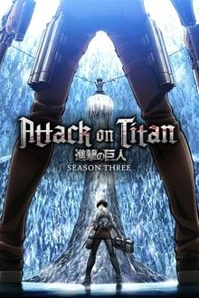shingeki-no-kyojin-attack-on-titan-ภาค3-ผ่าพิภพไททัน-ตอนที่-1-12-ซับไทย-จบแล้ว-