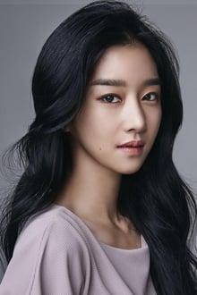 Photo of Seo Ye-ji