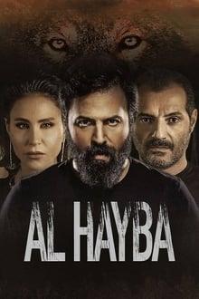 Al Hayba 2ª Temporada Completa