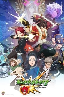 Monster Strike (Saison 3)