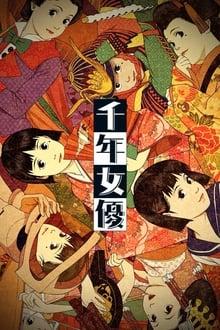 Sennen joyû (Millennium Actress) (2001)