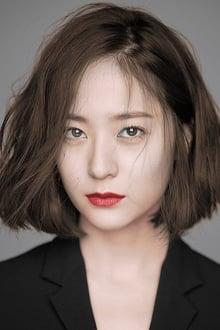 Photo of Krystal Jung