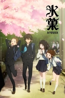 Assistir Hyouka – Todas as Temporadas – Legendado