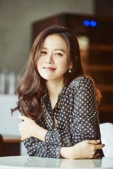 Photo of Son Ye-jin