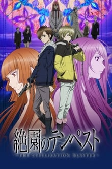 Assistir Zetsuen no Tempest – Todas as Temporadas – Legendado