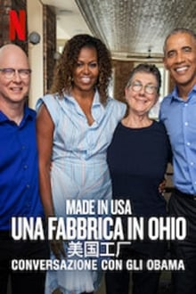 American Factory: A Short Conversation with the Obamas