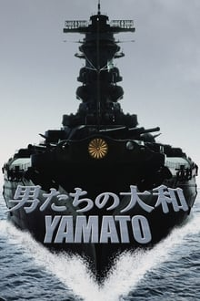 Yamato - Otoko-tachi no Yamato (2005)