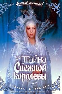 The Secret of the Snow Queen