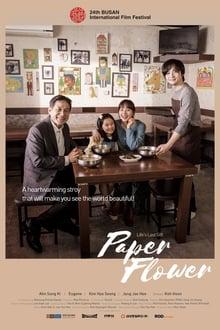 Paper Flower 2020