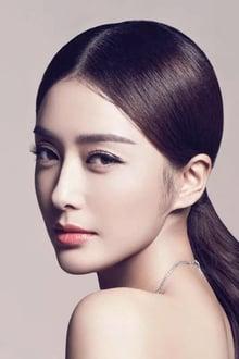 Photo of Qin Lan