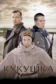 Gegutė / Kukushka filmas online nemokamai