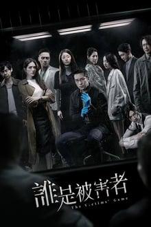 Nonton Serial The Victims' Game Season 1