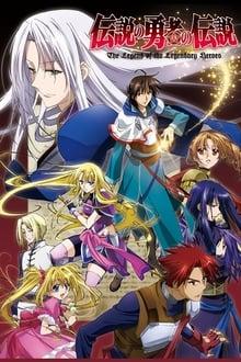 Assistir Densetsu no Yuusha no Densetsu – Todas as Temporadas – Legendado