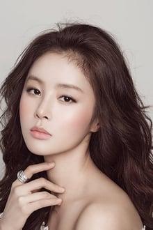 Photo of Han Hye-rin