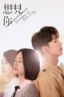 Someday or One Day (2019)