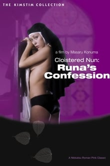 Cloistered Nun: Runa's Confession 1976