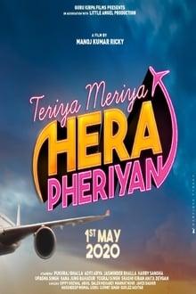 Teriya Meriya Hera Pheriyan